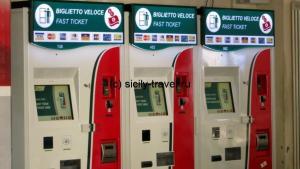 Автомат по продаже билетов ЖД Италия
