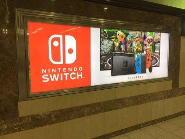 switch-ad-s-7