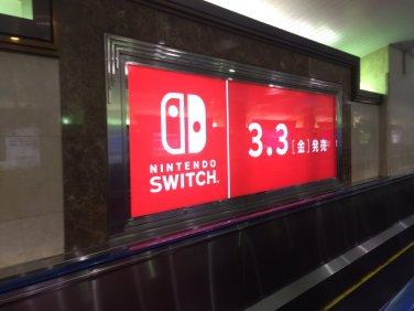 switch-ad-s-8