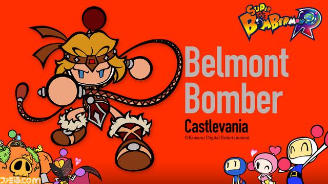 super_bomberman_r_belmont