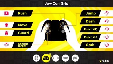 arms_joy_con