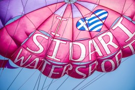 Sidari Watersports