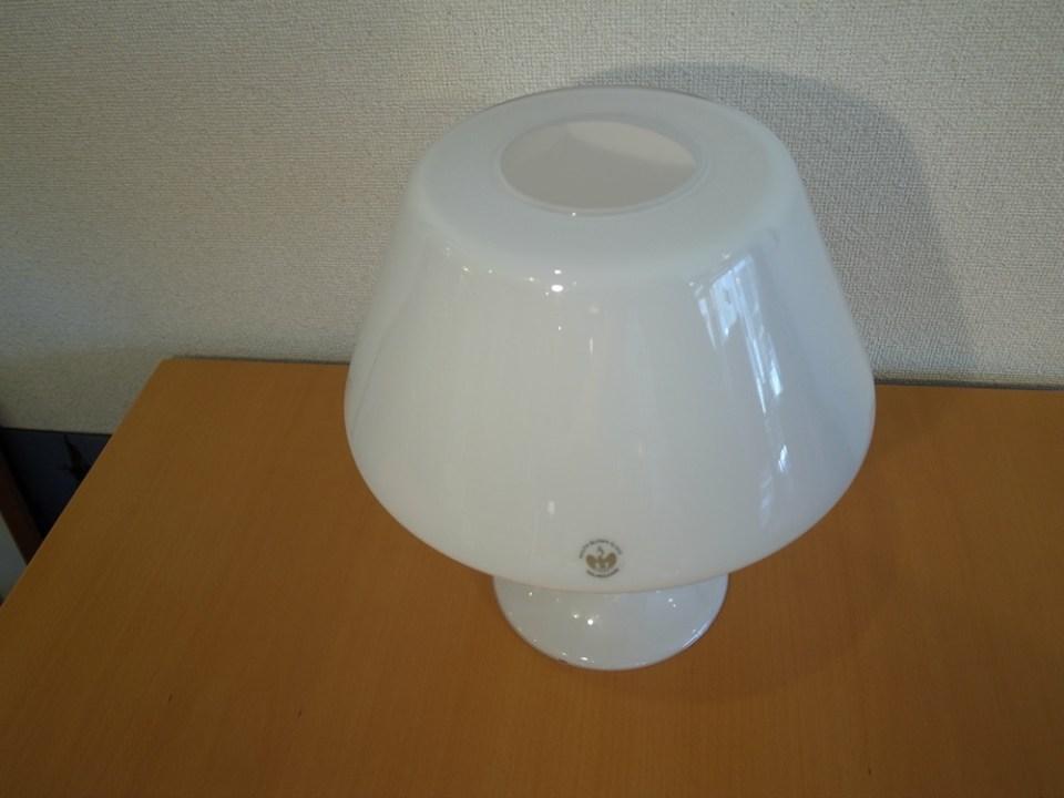 ホルムガード Table Lamp