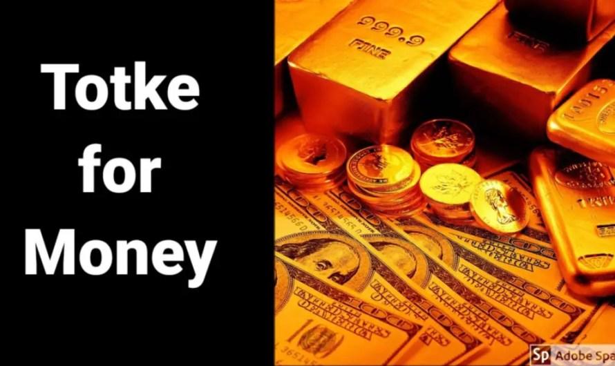 Totke for money धन के अचूक टोटके