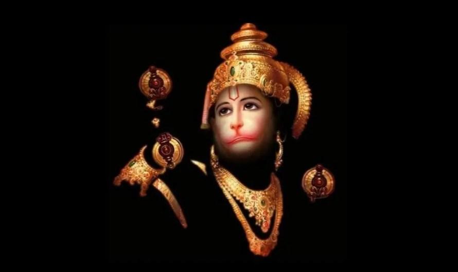 Hanuman sadhana vidhi. हनुमान साधना मंत्र और नियम.
