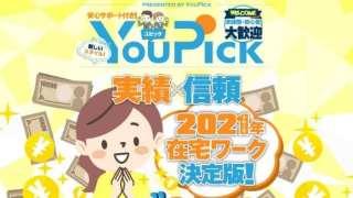 ユピック(YouPic)