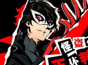 Main Hero from Persona 5 anime