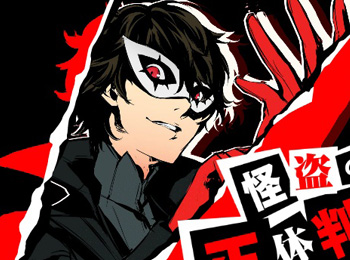 Main Hero from Persona 5 anime