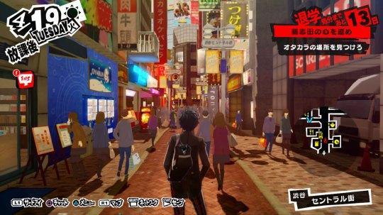 PS3 version