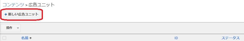 button-only@2x GoogleAdsenseをワードプレスのブログ(サイト)に設置する方法