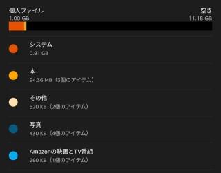 screenshot_2016-09-21-23-05-52