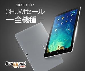 chuwi-sale-300x250