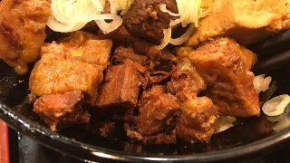 肉めしルンゴの早ウマ肉ランチ ジビエは夜のみ!ホトリアよいまち(東京都大手町)