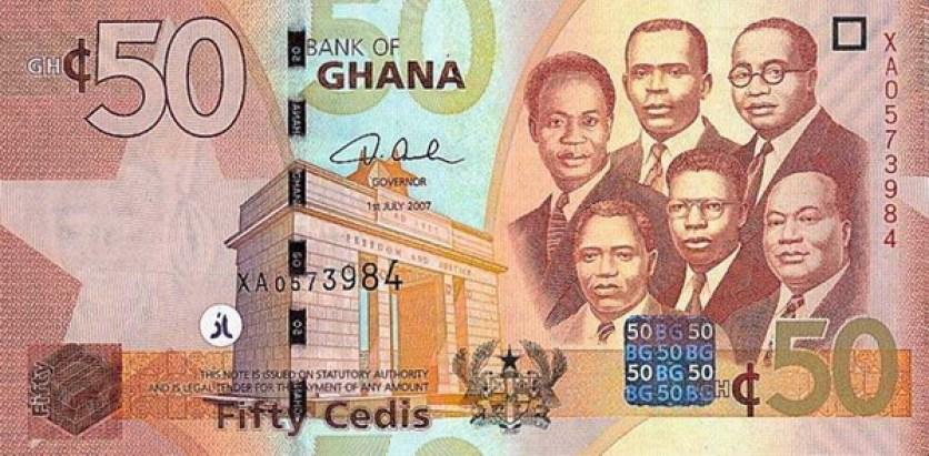 Ghana Money 50
