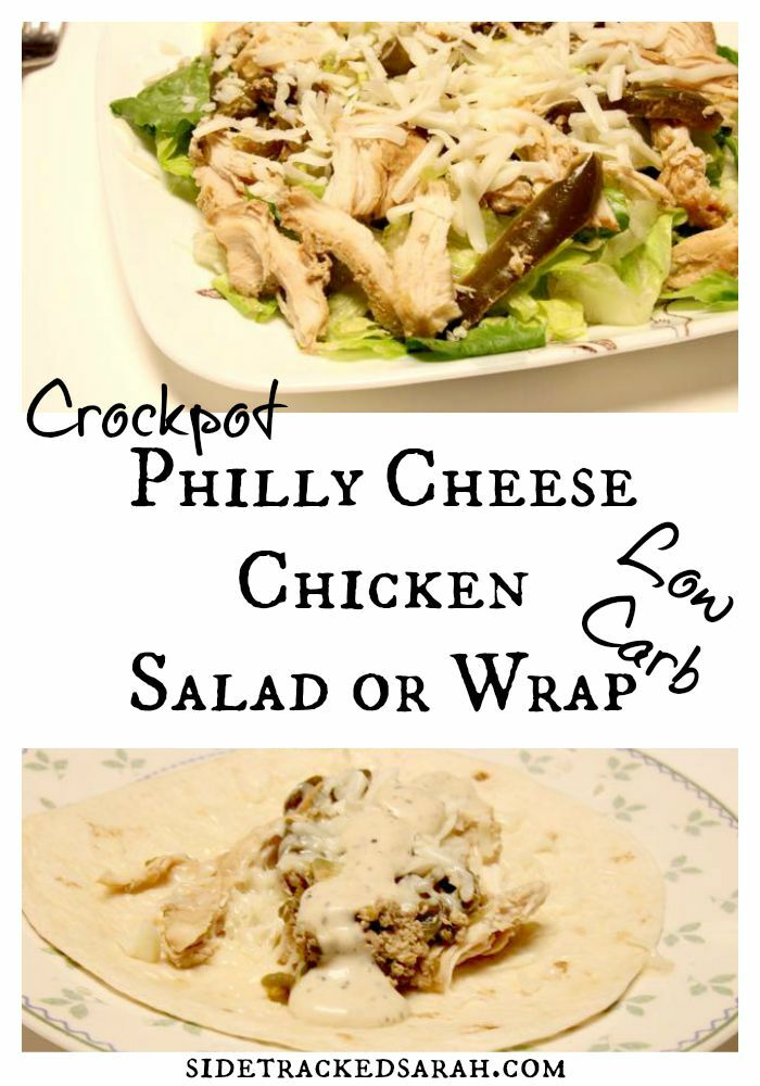 Philly Cheese Chicken Salad or Wrap