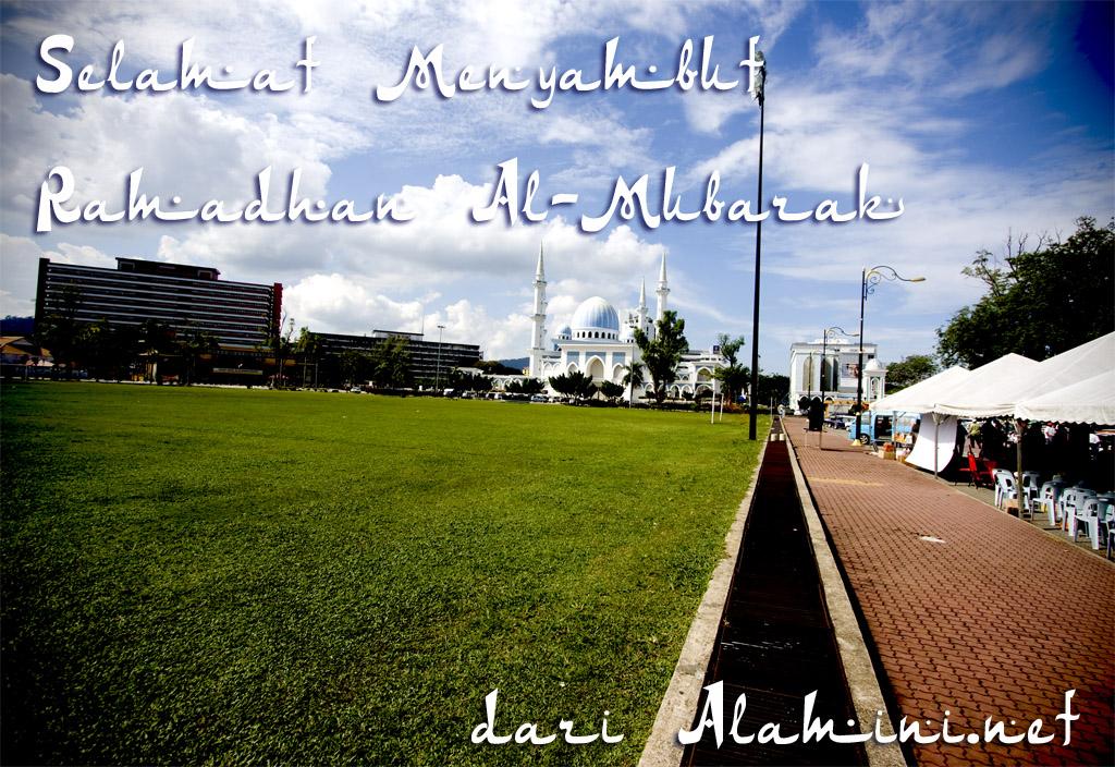 Salam Ramadhan dari alamini.net