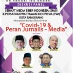 Jelang Akhir Tahun, PWI-SMSI Kota Tangerang Gelar Diskusi Sinergis Wartawan dan Pengelola Media