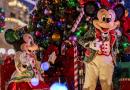 ¡Disney anuncia detalles sobre el evento de navidad After Hours Very Merriest en el Magic Kingdom!