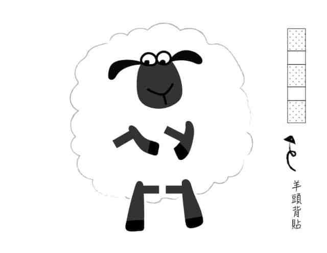 綿羊圖檔 PDF