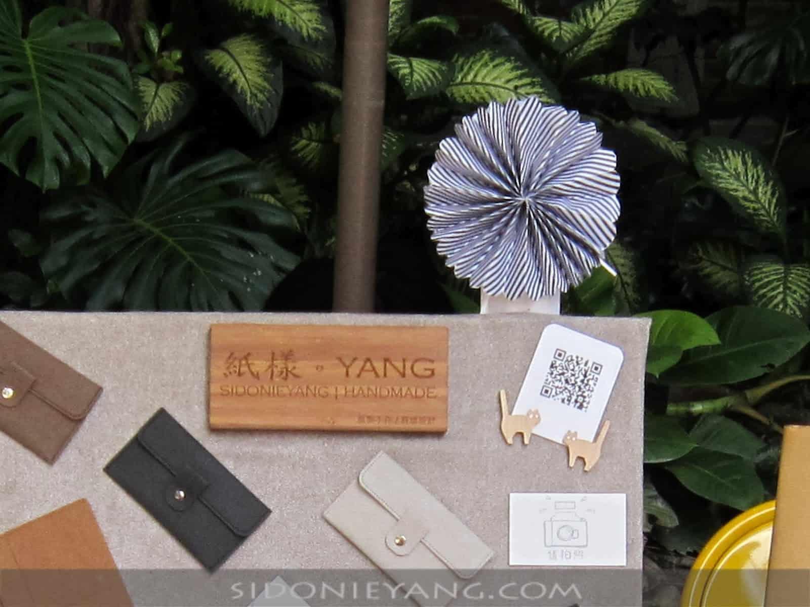 SIDONIEYANG 竹製招牌 市集擺攤用
