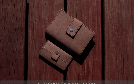 咖啡色可水洗牛皮紙筆記套 Washable Kraft Paper Notebook Cover in Brown
