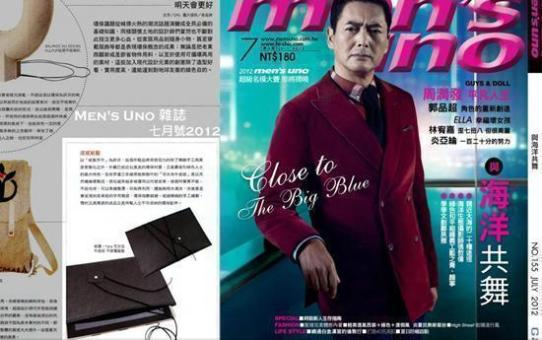 紙樣。YANG 設計品上Men's Uno雜誌- Featured in Men's Uno