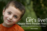 ehsan maleki is a tehran photographer and blogger