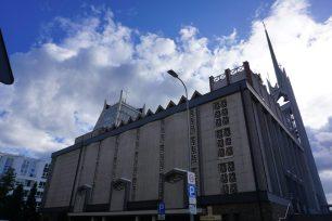 Gdańskie Archidiecezjalne Kolegium Teologiczne