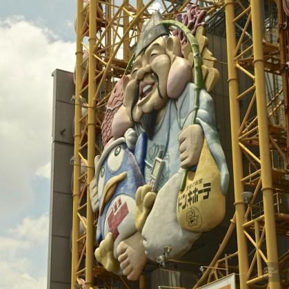 marquee - Virée à Osaka - restos, japon, asie, a-faire