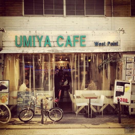 IMG_2763 - Virée à Osaka - restos, japon, asie, a-faire