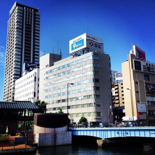 IMG_2771 - Virée à Osaka - restos, japon, asie, a-faire