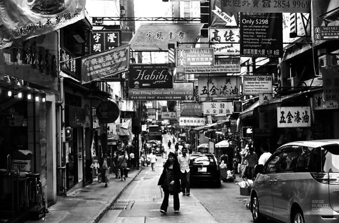 Affiches publicitaires - Découvrir Hong Kong - Séjour - Asie, Chine