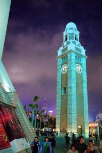 Clock Tower sur Tsin Sha Tsui Promenade - Les points de vue - Séjour à Hong Kong - Asie, Chine