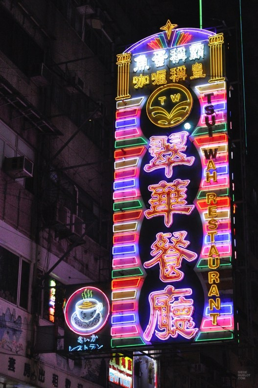 Enseigne lumineuse - Quoi voir - Séjour à Hong Kong - Asie, Chine