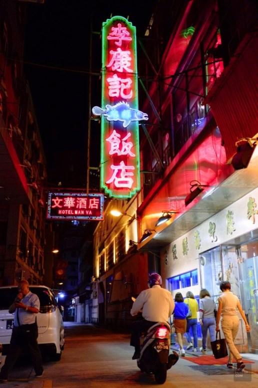 Après le boulot - Un peu de démographie - Découvrir Macao - Destination, Asie, Chine