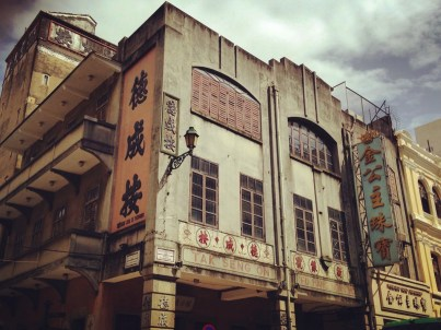 Architecture - Macao (ou Macau) - Découvrir - Destination, Asie, Chine