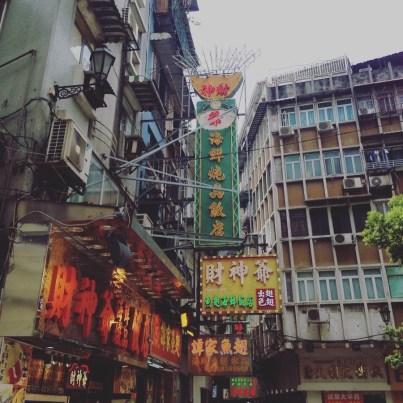 Restaurants - Macao (ou Macau) - Découvrir - Destination, Asie, Chine