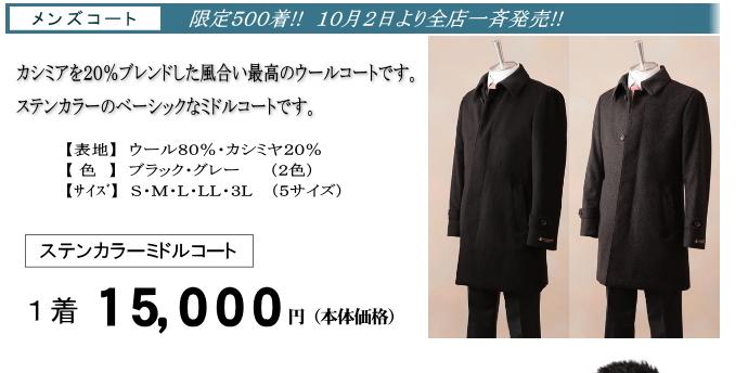 2015-10-01_1604