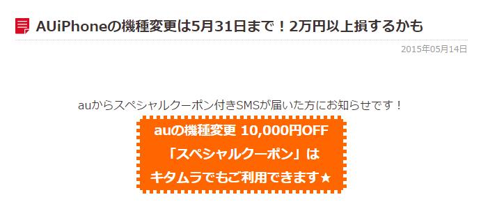 2015-05-15_0930