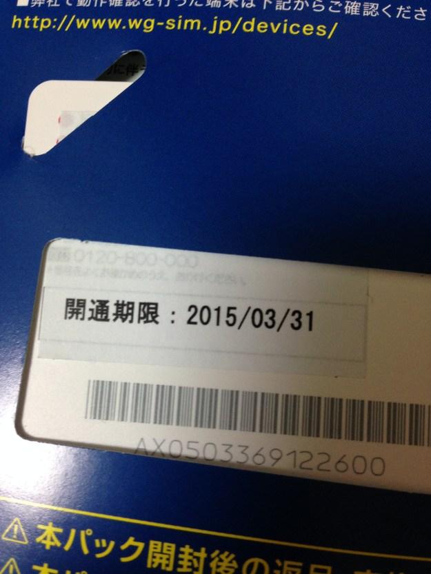 2015-03-02 21.40.04