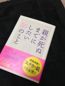 2015-04-01 23.39.00