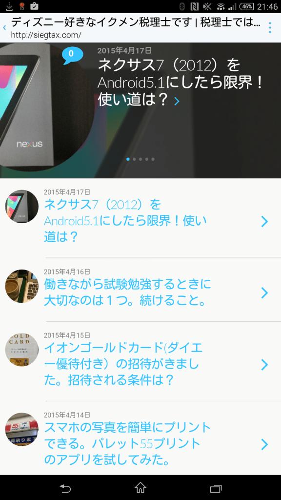 2015-04-18 21.46.19