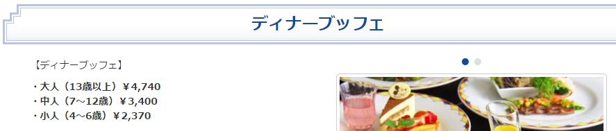 2015-04-20_1619_001
