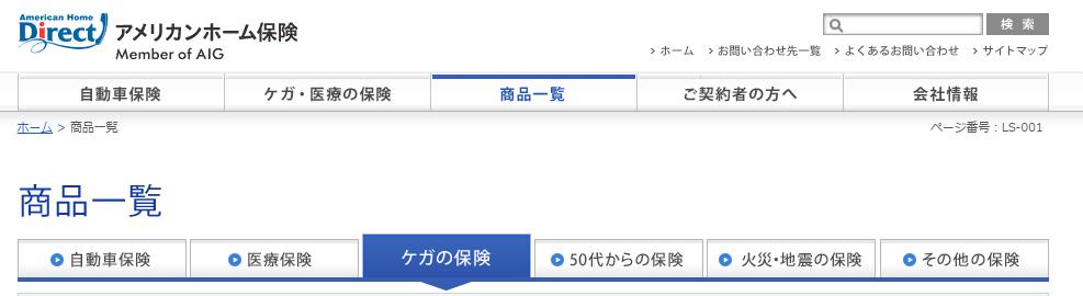 2015-04-21_1254
