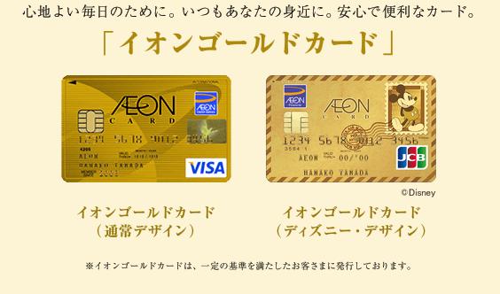 スクリーンショット 2015-04-15 08.33.53