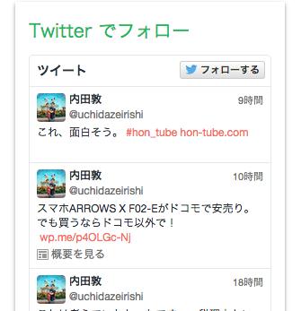 スクリーンショット 2015-04-24 09.01.43