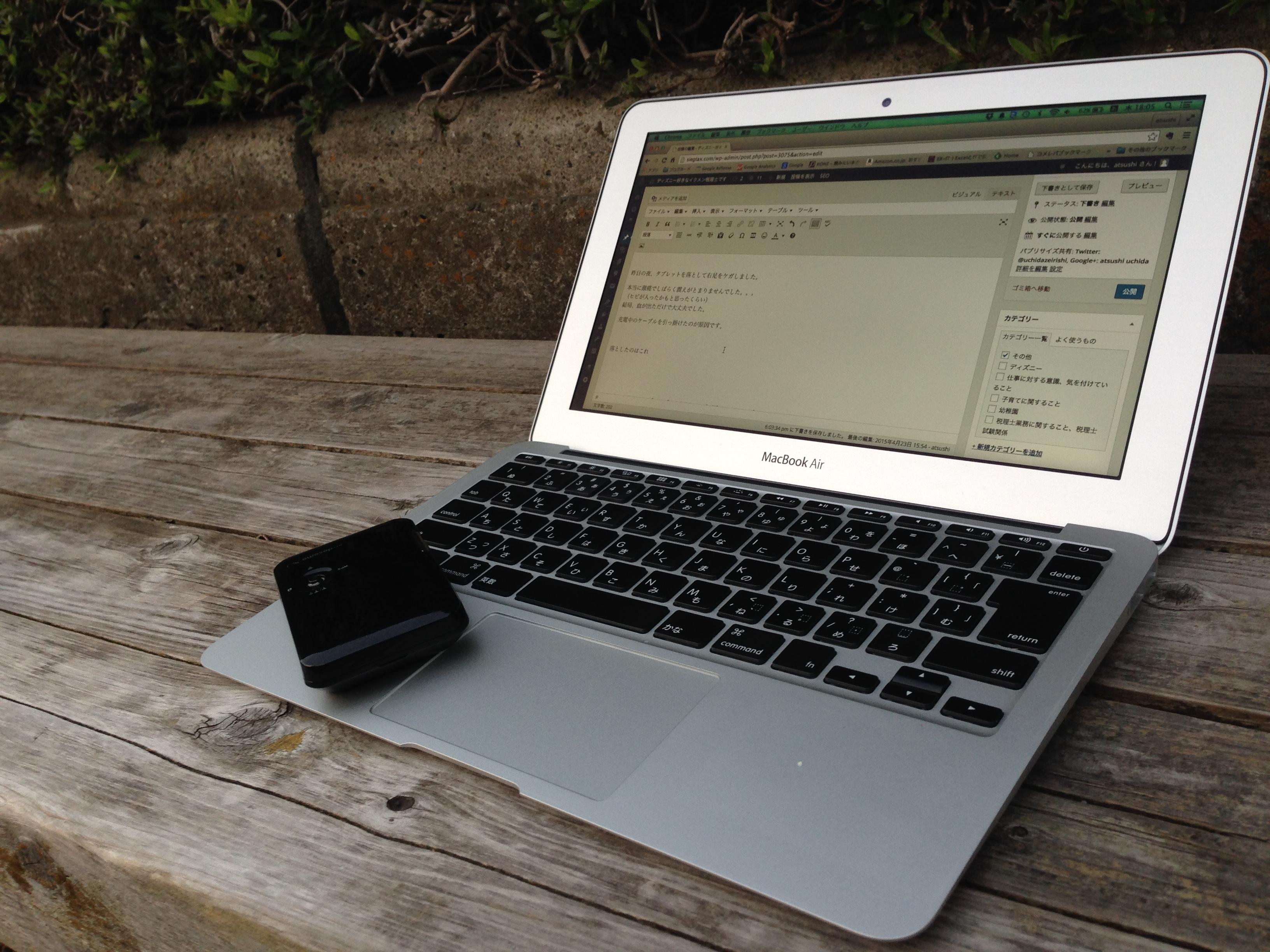 MacBookAirを買って1年。超初心者が勢いだけで買って大正解!
