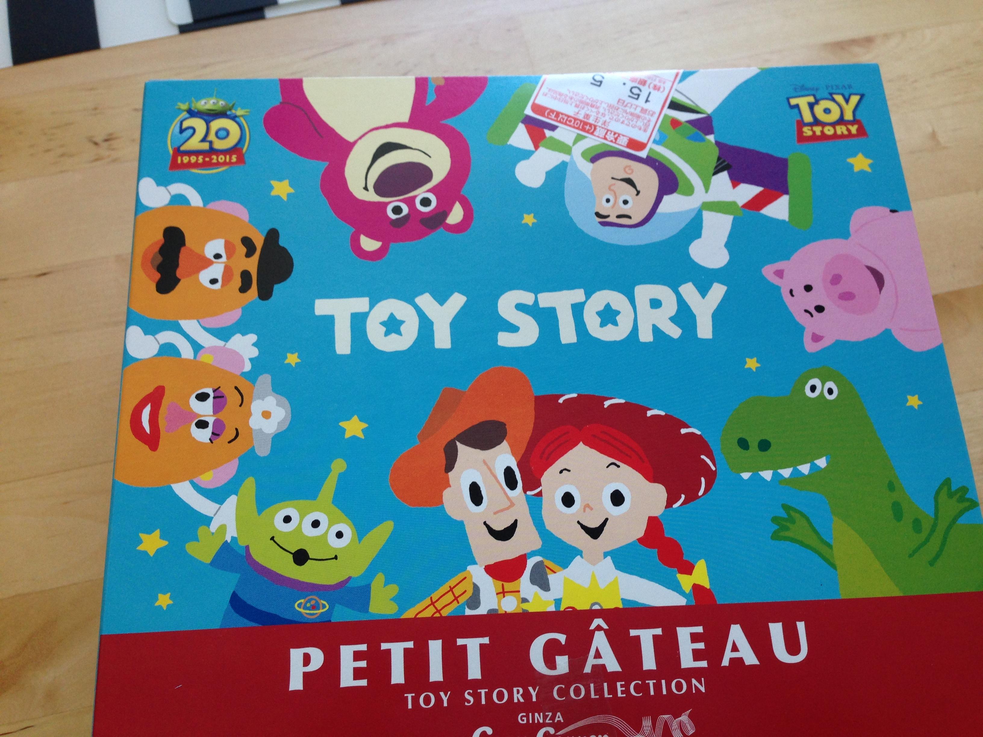 子どもが大喜び!コージーコーナーの「トイ・ストーリーコレクション」。