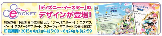 2015-05-15_1354_001
