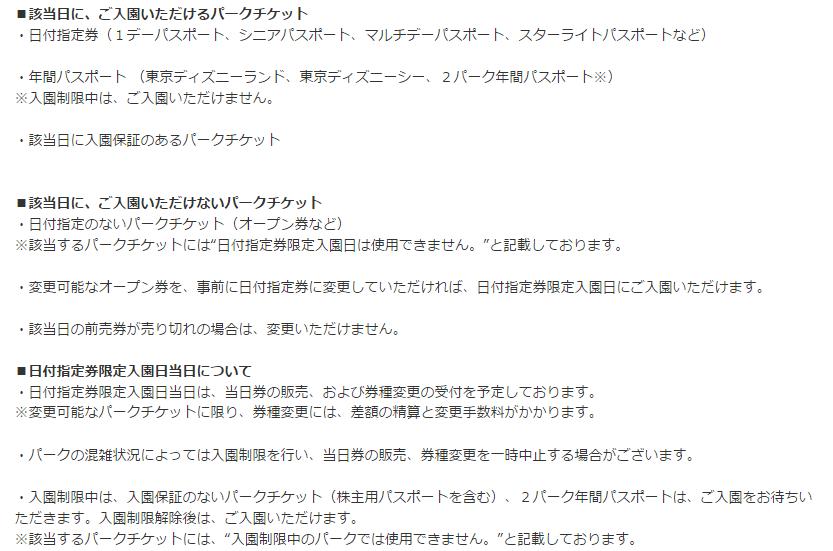 2015-09-18_2257